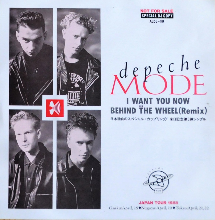 Download free depeche mode never let me down again